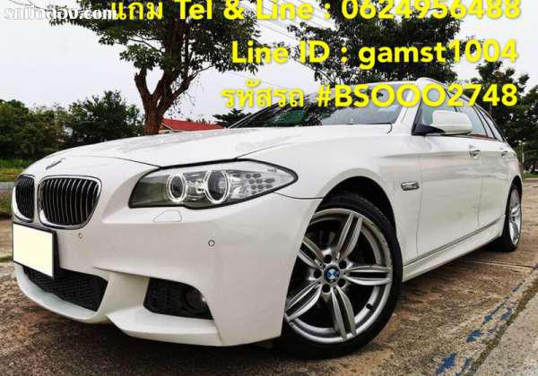 BMW 5 SERIES 520I ปี 2012
