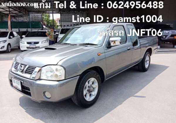 NISSAN FRONTIER ปี 2006