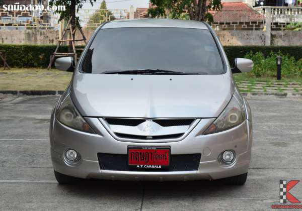 MITSUBISHI SPACE WAGON ปี 2005