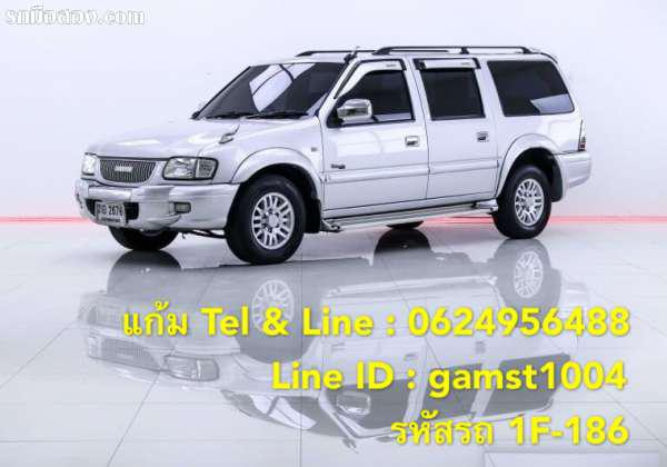 ISUZU ADVENTURE ปี 2001