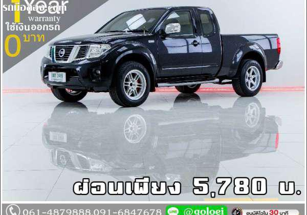 NISSAN FRONTIER ปี 2013
