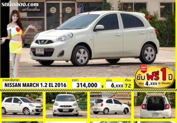 NISSAN MARCH ปี 2016