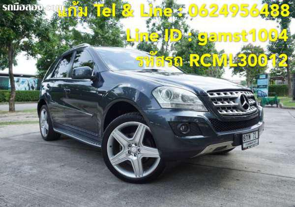 BENZ ML-CLASS ML300 CDI ปี 2012
