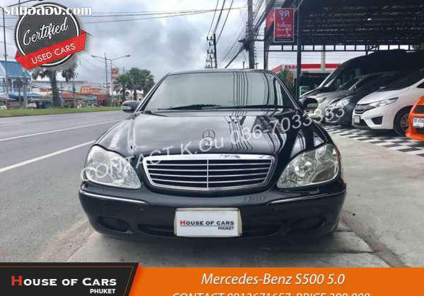 BENZ S-CLASS S500 ปี 2001