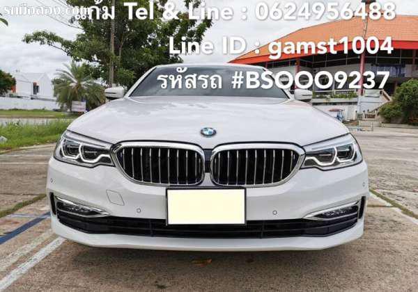 BMW 5 SERIES 520D ปี 2017