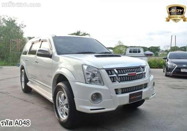 ISUZU ADVENTURE MASTER ปี 2010