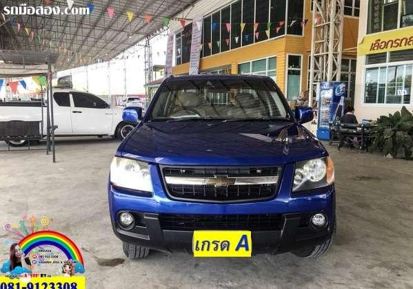 CHEVROLET COLORADO ปี 2009