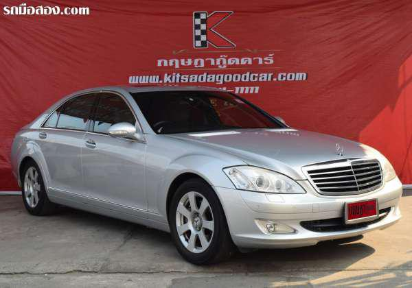 BENZ S-CLASS S300 ปี 2008