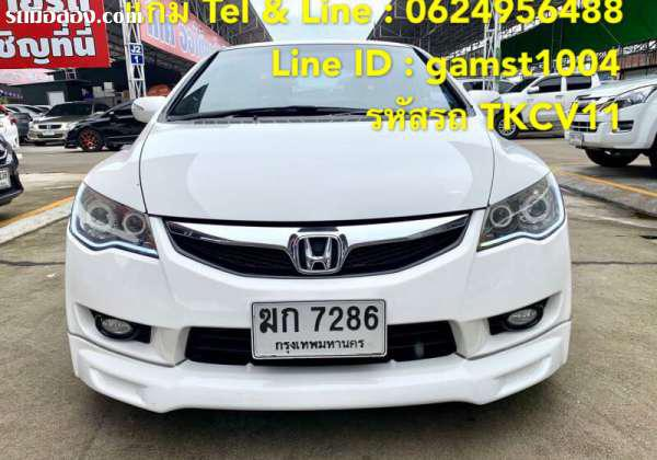 HONDA CIVIC ปี 2011