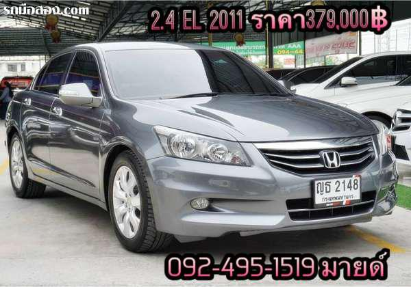 HONDA ACCORD ปี 2011