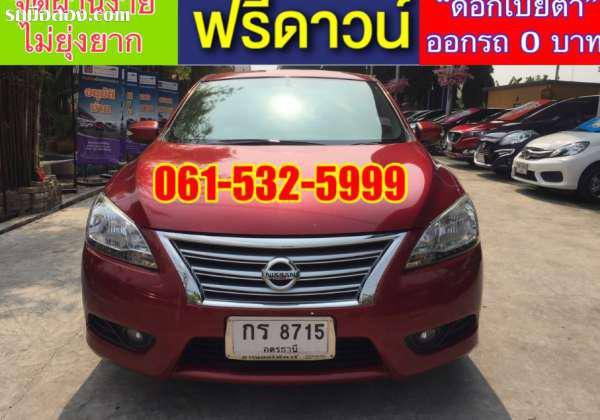 NISSAN SYLPHY ปี 2016