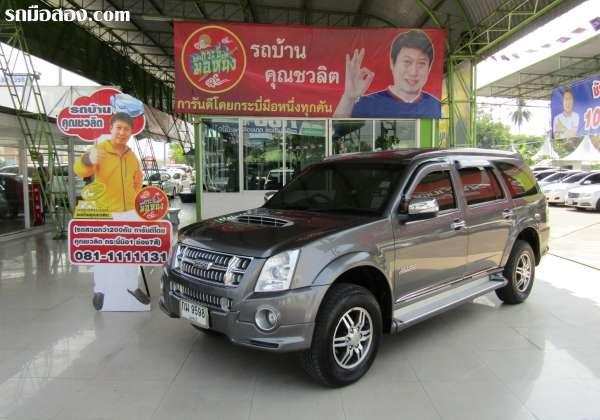 ISUZU ADVENTURE ปี 2010