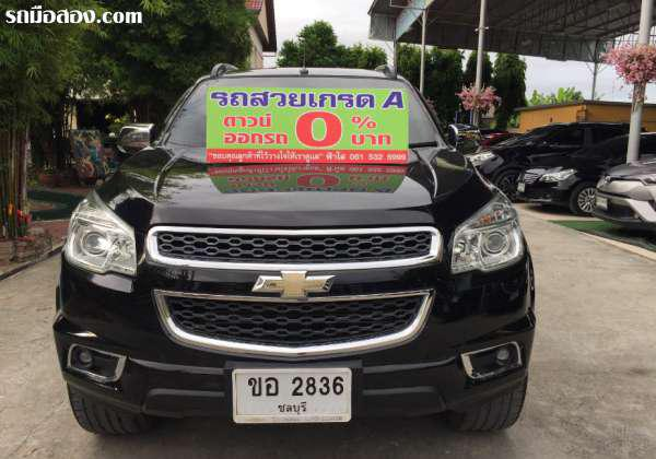 CHEVROLET TRAILBLAZER ปี 2016