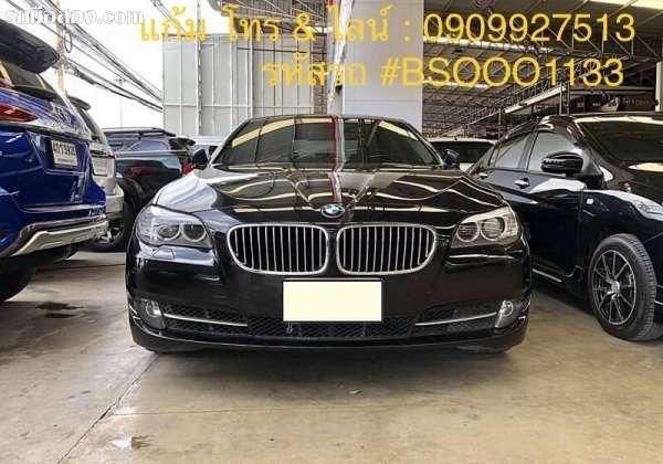 BMW 5 SERIES 520I ปี 2014