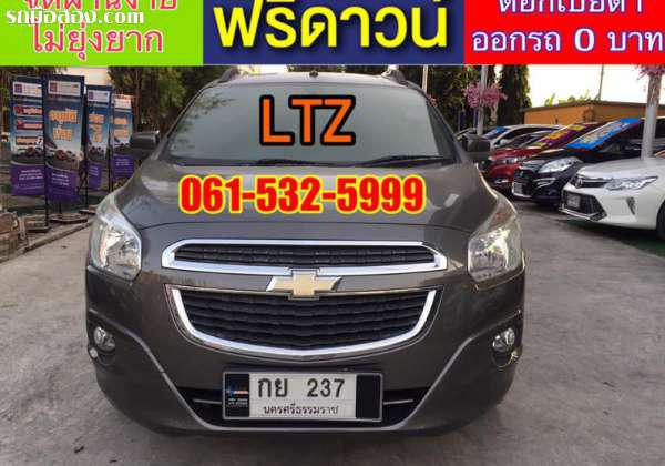 CHEVROLET SPIN ปี 2015