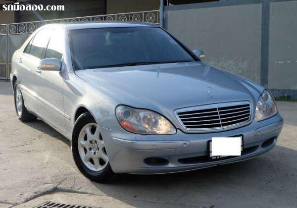 BENZ S-CLASS S320 ปี 2003