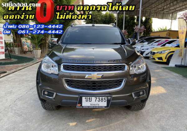 CHEVROLET TRAILBLAZER ปี 2020