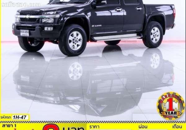 CHEVROLET COLORADO ปี 2006