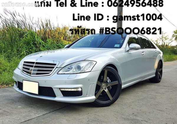BENZ S-CLASS S320 CDI ปี 2008