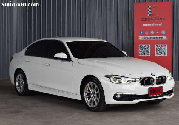 BMW 3 SERIES 320I ปี 2016
