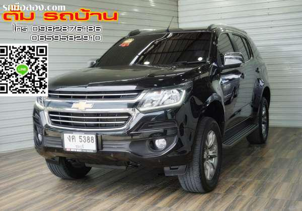 CHEVROLET TRAILBLAZER ปี 2017