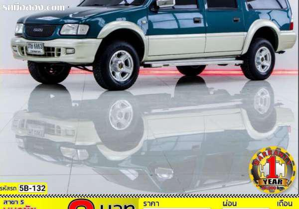 ISUZU ADVENTURE ปี 2000