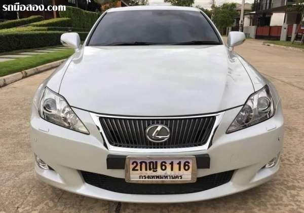 LEXUS IS250 ปี 2010