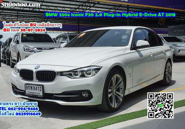 BMW 3 SERIES ACTIVEHYBRID 3 ปี 2018