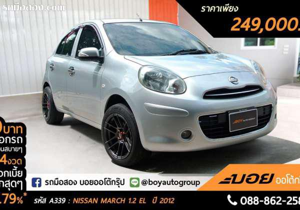 NISSAN MARCH ปี 2012