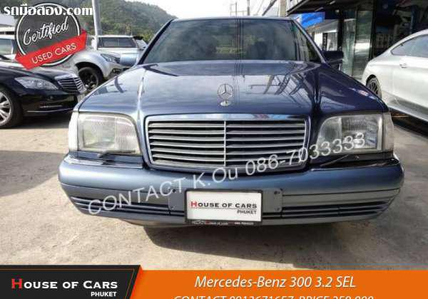 BENZ 300SEL ปี 1993
