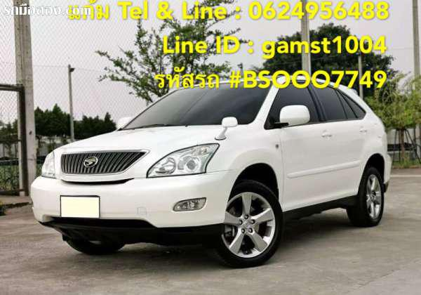 TOYOTA HARRIER ปี 2006