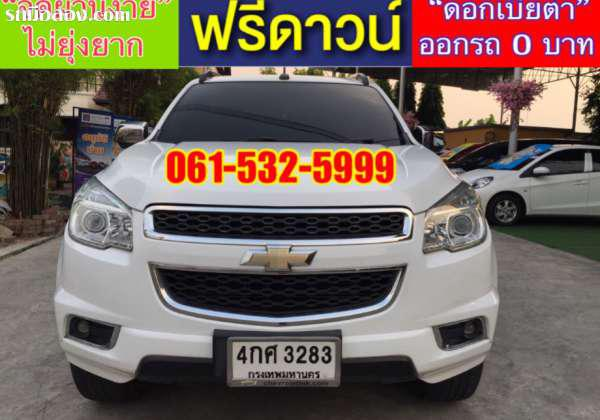 CHEVROLET TRAILBLAZER ปี 2015