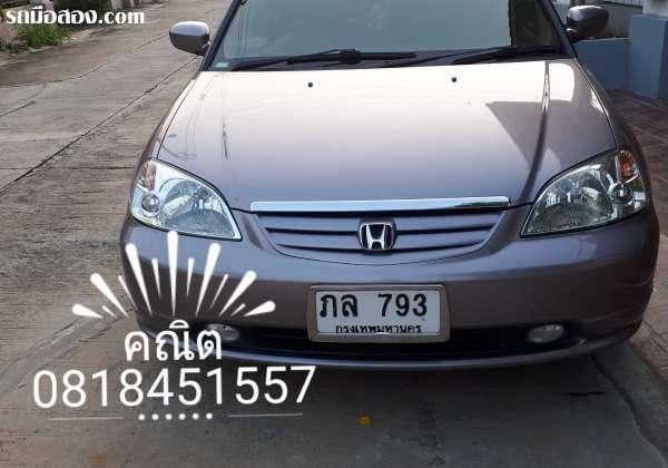 HONDA CIVIC ปี 2001